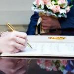 Certidão do Registro do Pacto Antenupcial